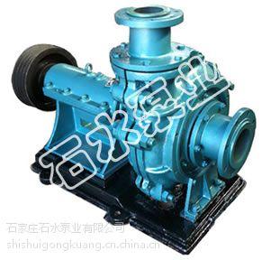石水泵业PNJ衬胶泵2PNJB衬胶泵