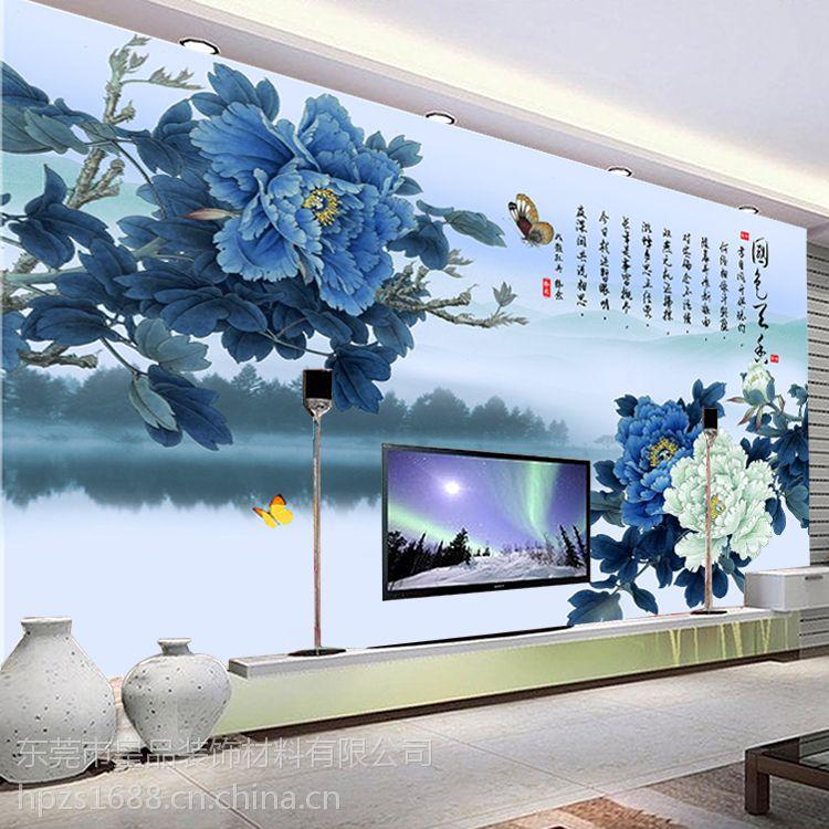 山东青岛3d立体壁画背景墙厂家客厅电视背景墙壁纸4d