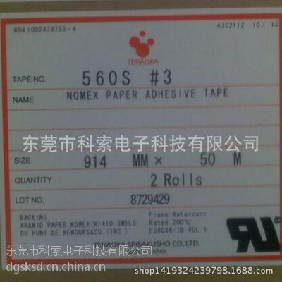 灵武双面胶带|单面胶带寺冈631S2#50|大石桥双面胶带|单面胶带寺冈570F