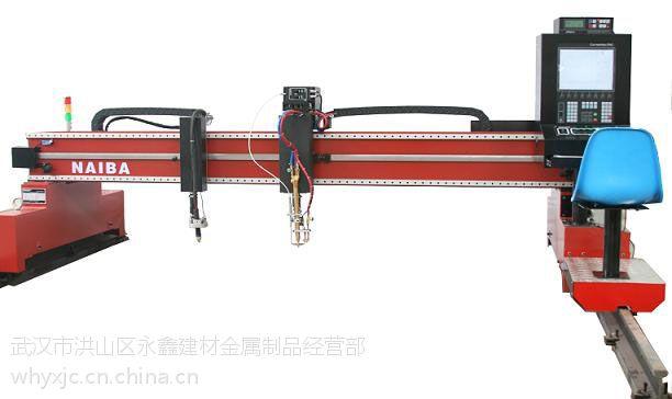 武汉电焊加工/137-0714-9668/武汉电焊加工厂