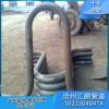 汇鹏直销热力管道钢管方形补偿器 弯管型补偿器 涨力钢管方形补偿器