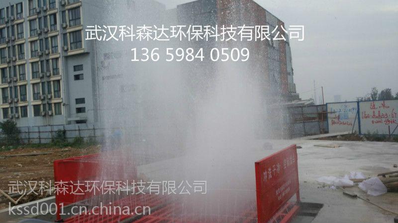 武汉工地洗车台工地洗车机建筑工地自动冲洗设备
