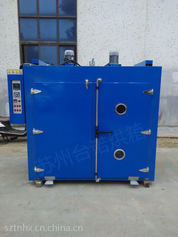 工业烘箱,台车烘箱。干燥箱,电焊条烘箱