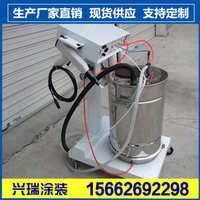 厂家供应静电喷涂机/静电喷塑机/静电喷粉机