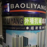 厂家促销买十送一,水性抗碱封闭底漆,白色,透明底漆