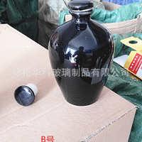 陶瓷酒瓶1斤装土陶酒瓶一斤装彩陶酒瓶500ml白酒瓶黄酒瓶保健酒瓶