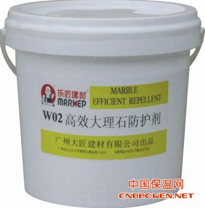 广州厂家直销石材保护产品:大理石保护剂