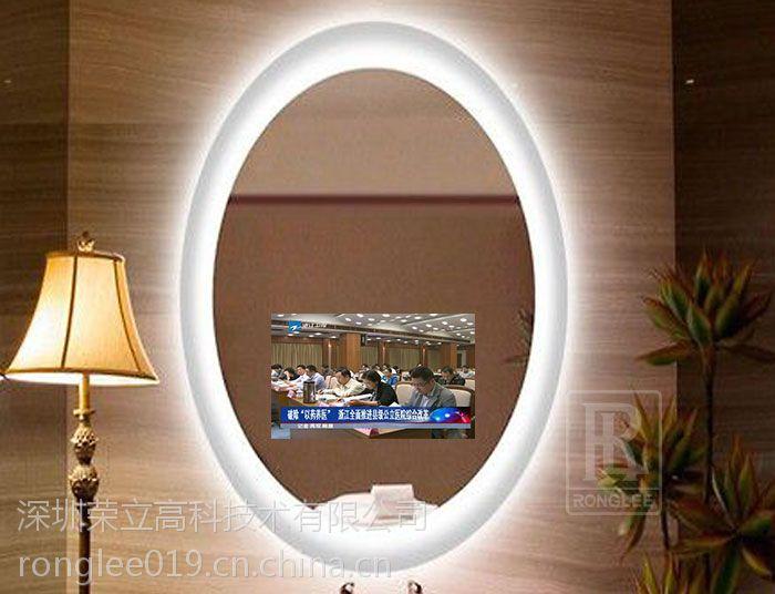 【荣立】智能防水电视酒店浴室电视机魔镜电视机LED电视机防水镜面电视