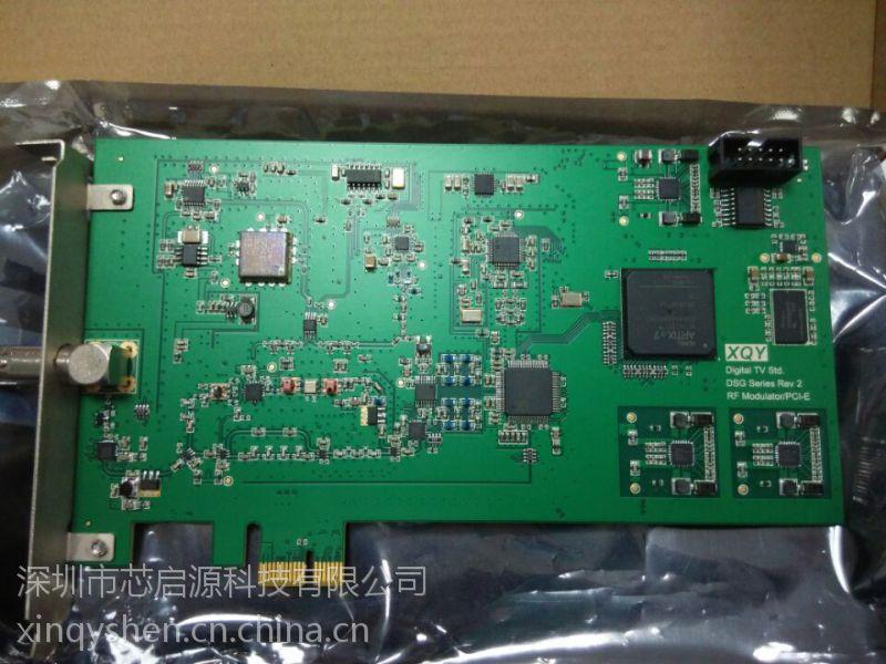 信号调制电路板图片