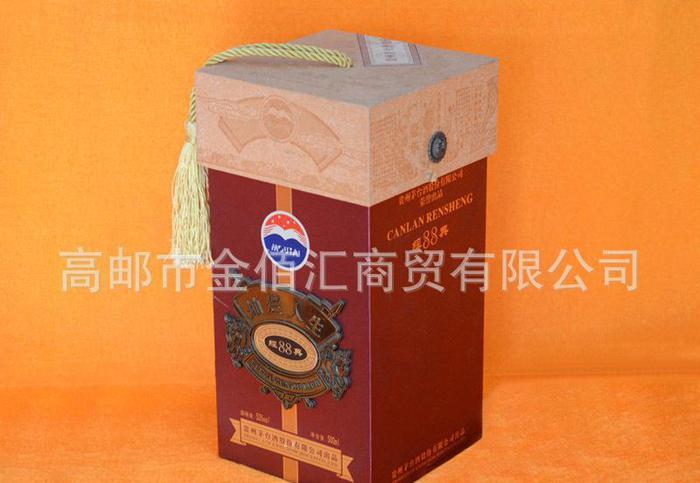 【特价】贵州经典88灿烂人生低价白酒酒厂批发53