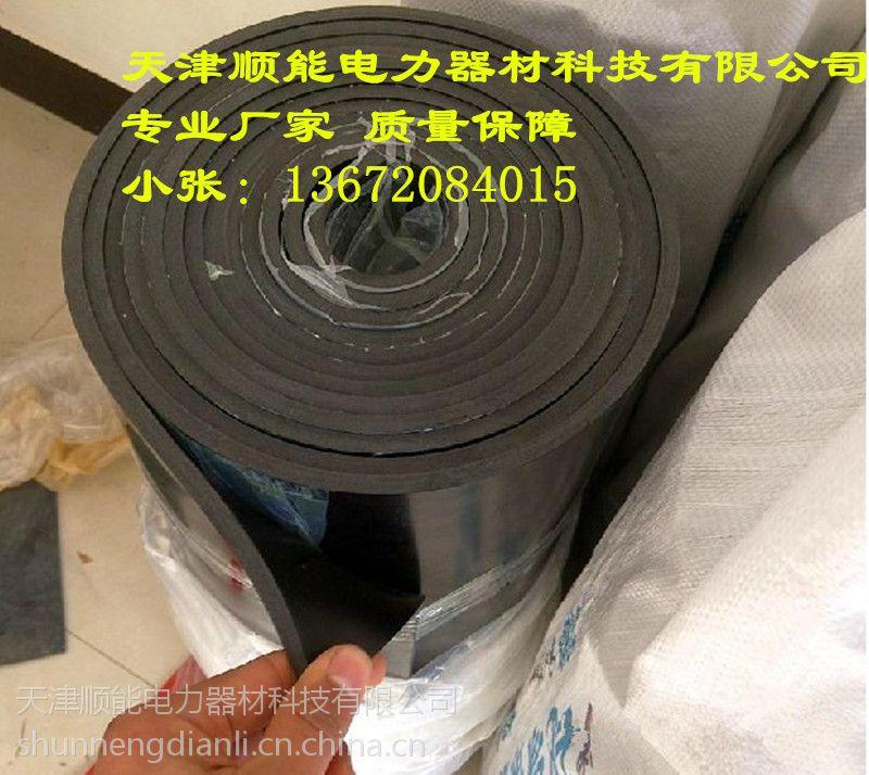 绝缘垫片-配电室绝缘胶板-黑色5mm绝缘胶垫,报价