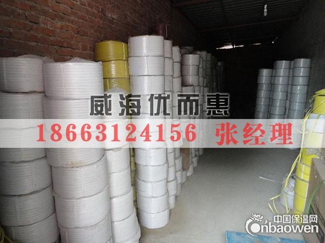 潍坊、济宁、泰安哪里的pp打包带比较便宜