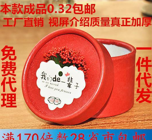 小玫瑰特价新款喜糖盒圆筒纸筒红色粉色紫色婚庆用品