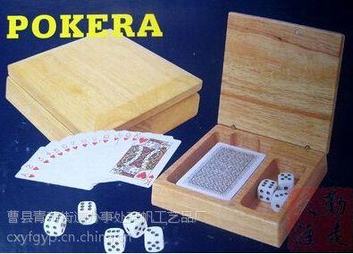 供应高档珠宝首饰收纳木盒,木质首饰盒供应商