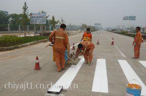 肇庆市驰亚交通设施热熔标线、清远道路划线、云浮停车场划线、专业道路标线施工队
