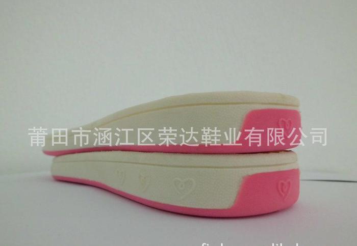 厂家直供TPR鞋底TPR-332款式多样颜色多选