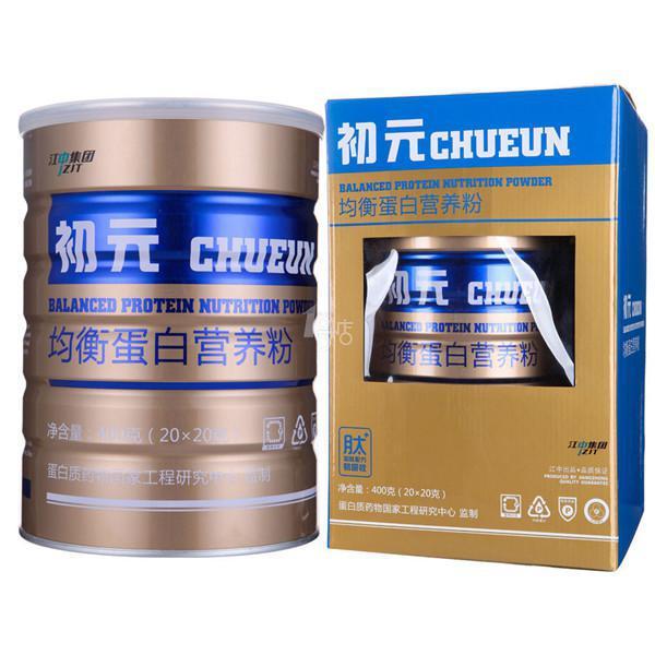 各种牛奶制品批发/赵经理:13853811728、零售新泰市庆龙商贸-初元牛奶代理