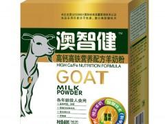 和氏澳智健羊奶粉400g高钙高铁营养配方