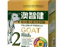 和氏澳智健羊奶粉400g2段