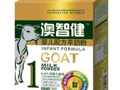和氏澳智健羊奶粉400g1段
