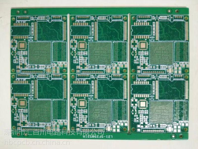 汇百川电路专业金属电路板制作