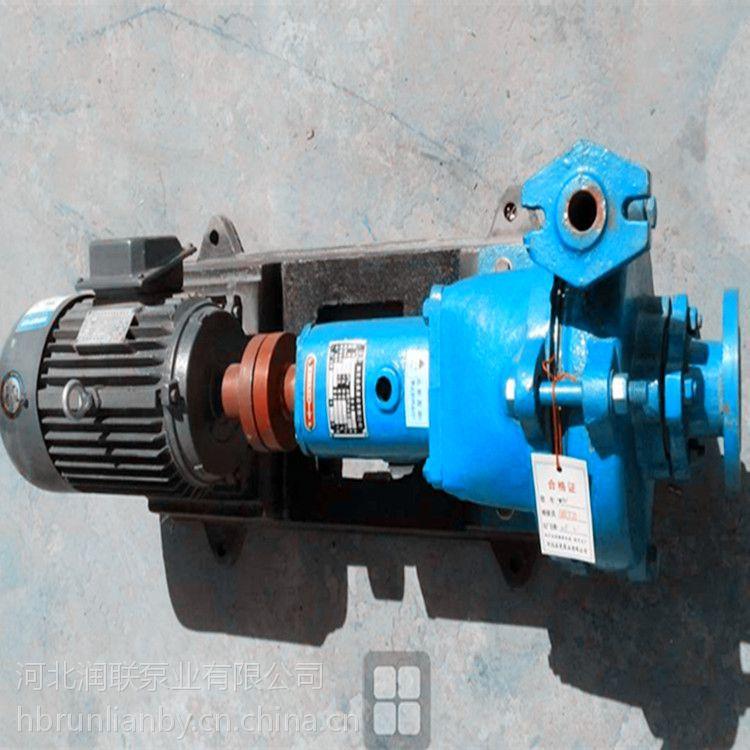 泥浆泵型号润联1PN卧式泥浆泵
