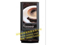全自动咖啡机自助咖啡机办公室咖啡机
