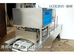 大量供应多功能封口机洛邦多功能自动灌装封口机