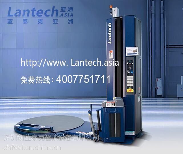蓝泰克(Lantech)全自动缠绕机缠绕包装机厂家直销