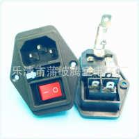 供应AC带开关AC插座品字三合一多功能连体保险防水电源接口特殊脚