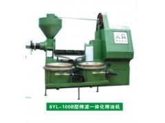 选购榨油机的型号榨油机设备龙源机械榨油机