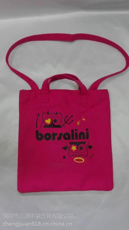 深圳市手袋厂家提供帆布袋加工帆布购物袋定做礼品帆布袋