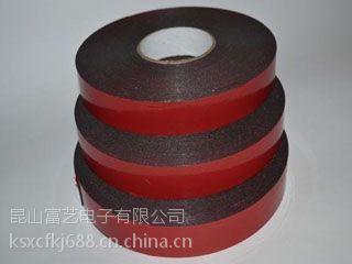 厂家低价红色泡棉双面胶带-红色泡棉双面胶带