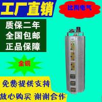 调压器接触式调压器电动调压器三相调压器干式调压器油式调压器