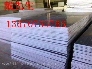 CPVC板,CPVC棒,CPVC板材(氯化聚氯乙烯)