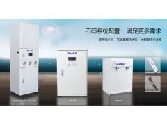 生化仪专用纯水机 超纯水设备价格