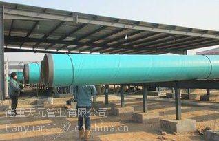 专业生产TPEP防腐直缝钢管厂家