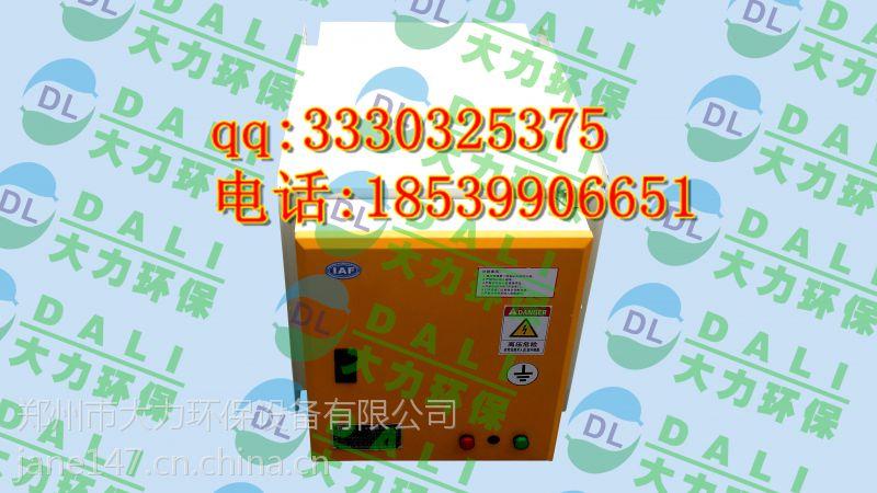 郑州市目测无烟低空直排油烟净化器