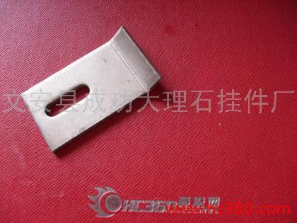 供应大理石挂件幕墙配件角码预埋件大理石挂件厂家预埋件价格
