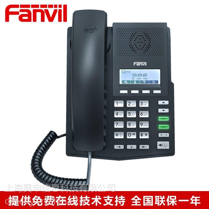 fanvil方位IP话机X3/X5/X5GSIP话机网络IP话机VOIP话机