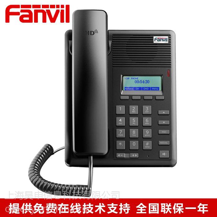 方位IP话机fanvilF52/F52PSIP话机网络电话VOIP电话语音网关电话系统