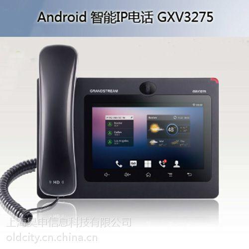 潮流IP话机GXV3275,grandstream,亿联IP话机,网络电话,SIP,安卓系统IP话机