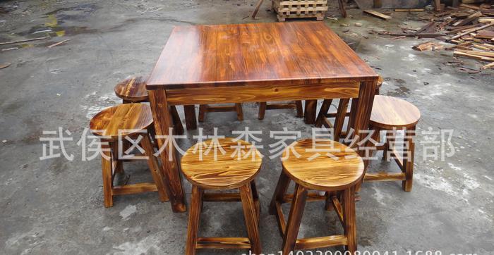 碳化实木餐桌椅户外庭院桌椅烧烤早餐夜宵店桌椅酒吧