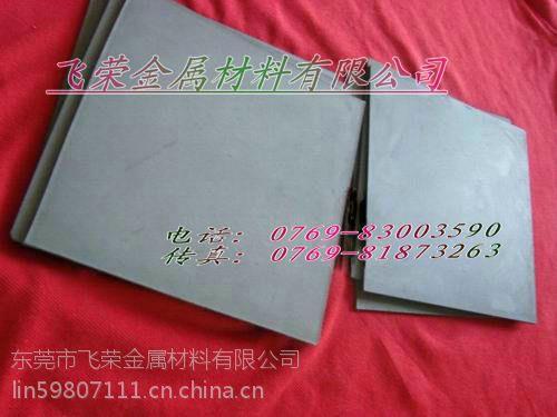 硬质合金CD-KR887钨钢KR887价格物理性质应用
