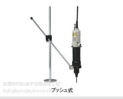 VZ-4504日本HIOS好握速东莞冈松现货特价清仓甩卖