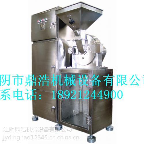 山东粉碎机豆粕超微粉碎机麦麸大型粉碎机可试料优质商家
