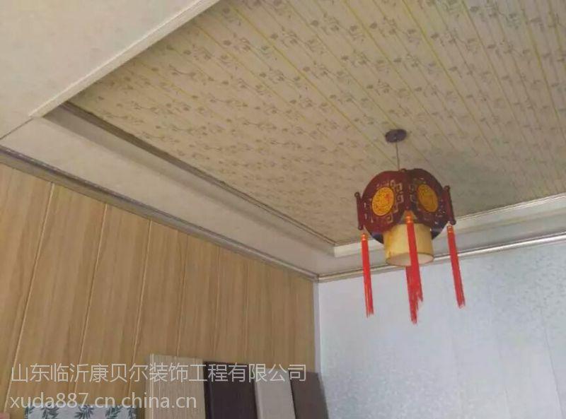 花之俏金属集成墙板保温隔音墙板