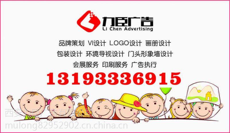 西安LOGO设计|北郊LOGO设计|凤城二路广告设计公司