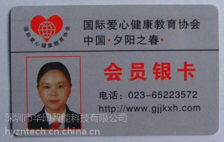 供应快速做IC卡,感应IC卡印刷,深圳IC卡制作厂家