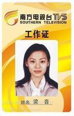 供应IC卡,IC卡定制,深圳IC卡生产厂家